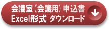 con_app_e1