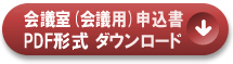 con_app_p1