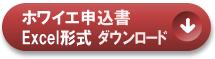 foy_app_e