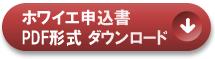 foy_app_p