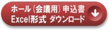 hall_app_e1